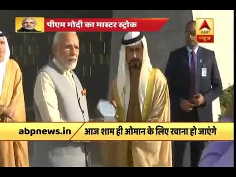 Watch highlights of PM Narendra Modi's UAE visit