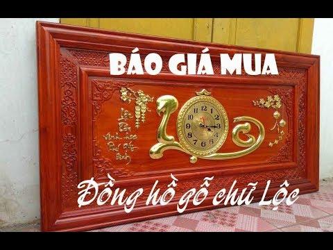Đồng Hồ Gỗ Chữ Lộc | Báo Giá Mua đồng Hồ Tranh Gỗ Chữ Lộc