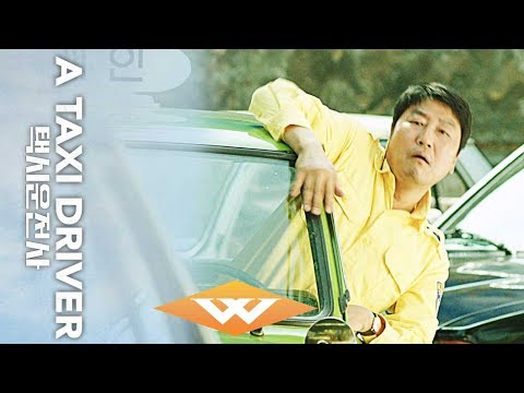 a taxi driver korean movie watch online free