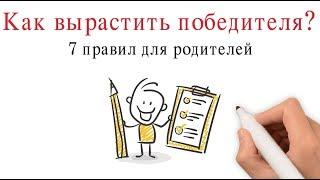 видео Как вырастить из ребенка вундеркинда | GidBaby.ru - беременность, роды, развитие ребенка