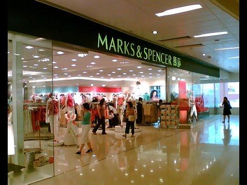 Магазин Marks & Spencer покупаем джинсы