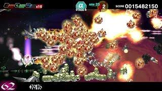 Dariusburst CS Deathsmiles Stage B Complete 90 million (Cave DLC)