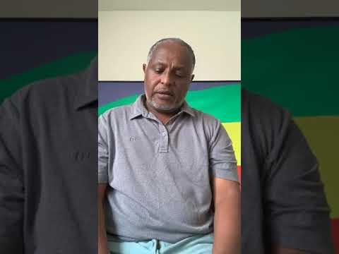 08/26/2020 Ethiopian Politics
