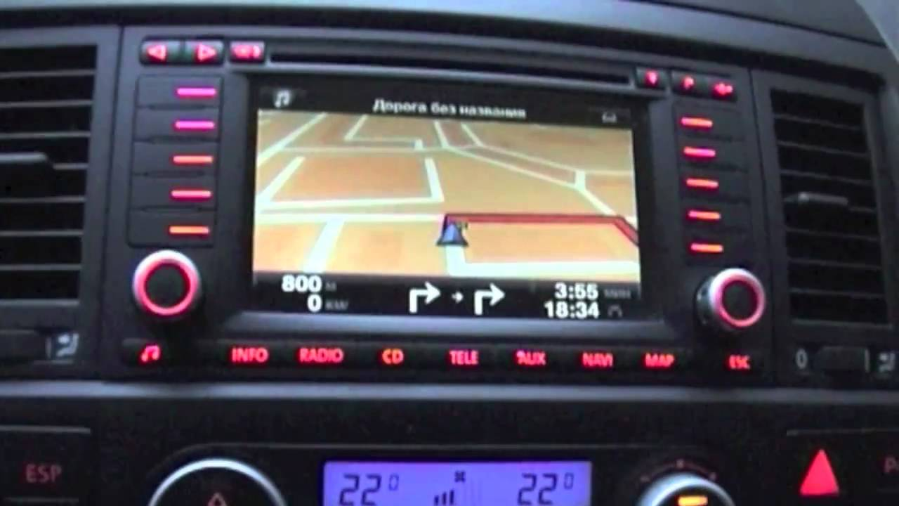 VW T5 MULTIVAN iPhone4 Integration RNS2 - YouTube