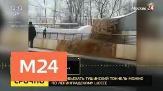 На Волоколамском шоссе временно изменили движение городского транспорта - Москва 24