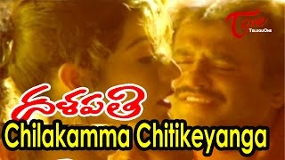 Dalapathi Movie Songs | Chilakamma Vidoe Song | Rajinikanth, Sonu Walia