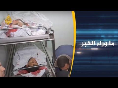 العملية الإسرائيلية وتداعياتها على جهود التهدئة بغزة