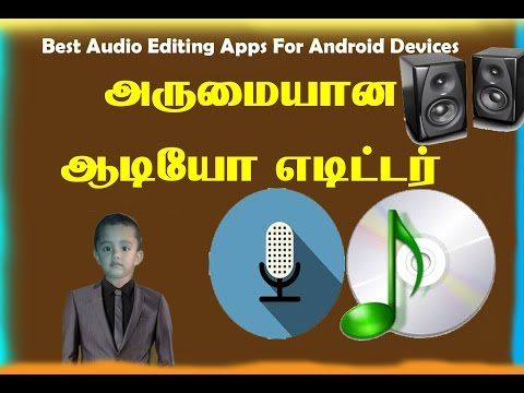 Best Audio Editing Apps For Android Devices (tamil)