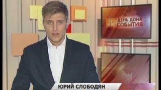 Слободян ведущий(, 2013-10-03T13:38:52.000Z)