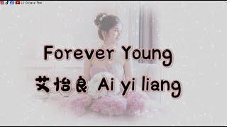 【Forever Young】艾怡良 Eve Ai [lyrics Pinyin] แปลไทย Sub Thai
