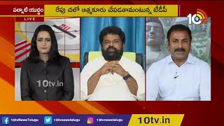 Palnadu Political Fight | Uranium Mining Controversy | kTR Awareness on Viral Fever | Big 7 At 7PM