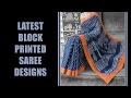 Latest Block Printed Saree Designs