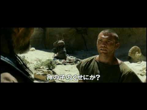 映画『タイタンの戦い』予告編