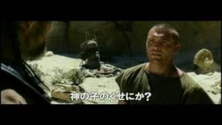 タイタンの戦い 2D