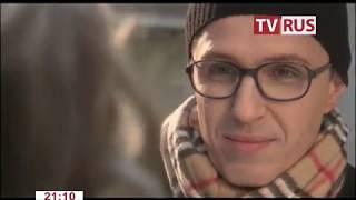"Анонс Х/ф ""Мужская интуиция"" Телеканал TVRus"