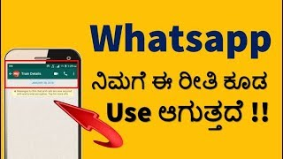Whatsapp Hidden Tricks and Features |Whatsapp New Trick 2018 |Technical Jagattu