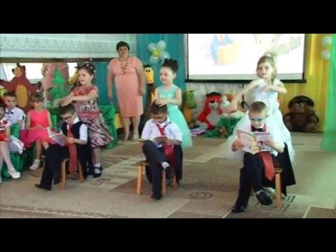Классный парный танец с пиджаками (старшая группа)
