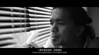 【第三十五屆香港電影金像獎最佳電影】 《十年》 本地蛋化妝