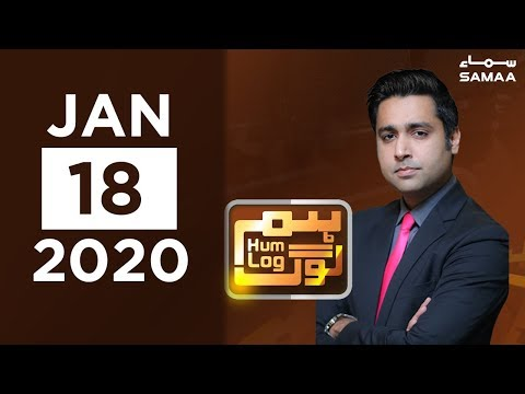 Zeeshan Malik Latest Talk Shows and Vlogs Videos