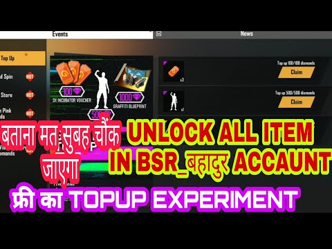 बताना मत🤫UNLOCK ALL ITEM IN MY ROOMMATE ACCAUNT || FREE FIRE NEW TOPUP EVENT FREE DANCING CAR EMOTE