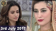 Good Morning Pakistan - Guest: Sana Javed - 3rd July 2017 - Top Pakistani show