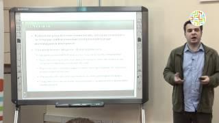 [ОтУС] Механизмы монетизации ИТ продуктов - Часть 2