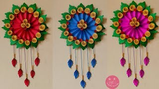 BEAUTIFUL UNIQUE PAPER FLOWER WALL HANGING   EASY ROOM DECOR CRAFT   PAPER FLOWER WREATH