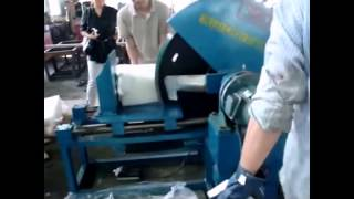 Natural Rubber Cutting Machine