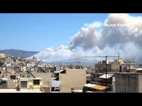 2015 07 17 Kareas Fire as seen from Piraeus (real time)