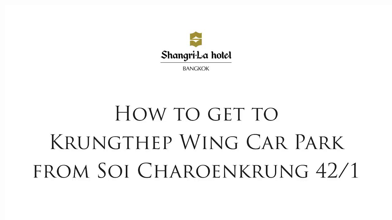 A drive way to Krungthep Wing Car Park