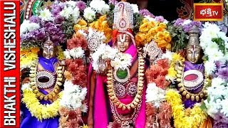 Daily Devotional News || Bhakthi Visheshalu || 08 January 2018 || Bhakthi TV