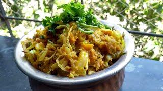 Cabbage Sabzi | Kobichi Bhaji By Kalpana Talpade | Indian Veg Recipes