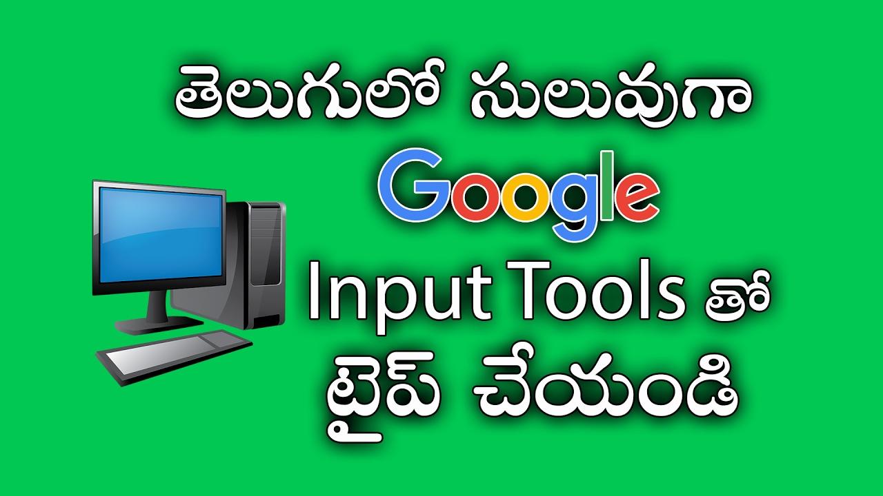 google input tools telugu software free download