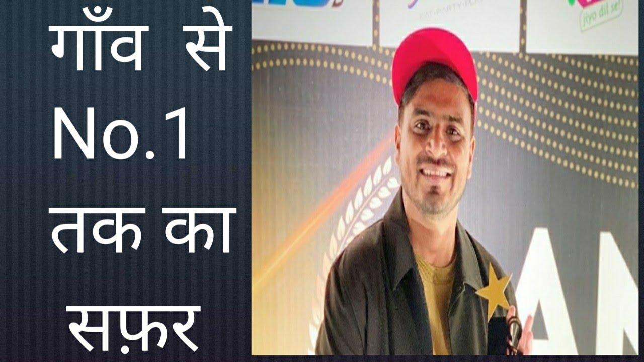 😱 OMG!Indian YouTuber Amit Bhadana Secrets Revealed || Desi ladka decoded ||
