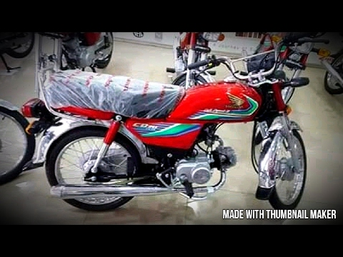 honda cd 70 2018 model. fine honda new honda cd 70 2017 official first look in pakistan inside honda cd 70 2018 model x