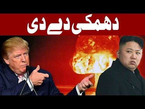 Trump Lashes Out On North Korea Again | Headlines 10 AM | 8 October 2017