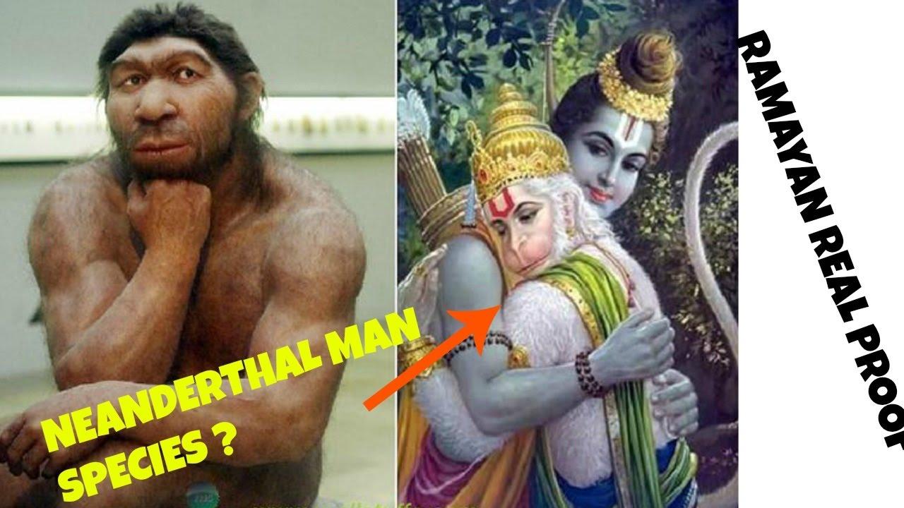 Hanuman Foot Print Found रामायण की सचाई के साबुत