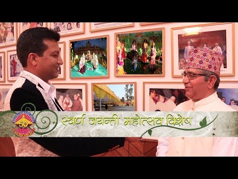 Golden Jubilee Celebrations Updates of Brahmakumaris Nepal || (Part 1)