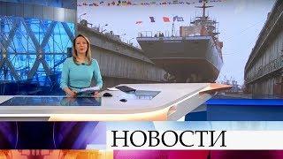 Выпуск новостей в 12:00 от 12.03.2020