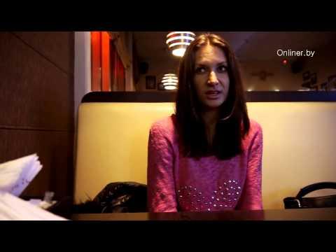 секс знакомства в беларуси с видео
