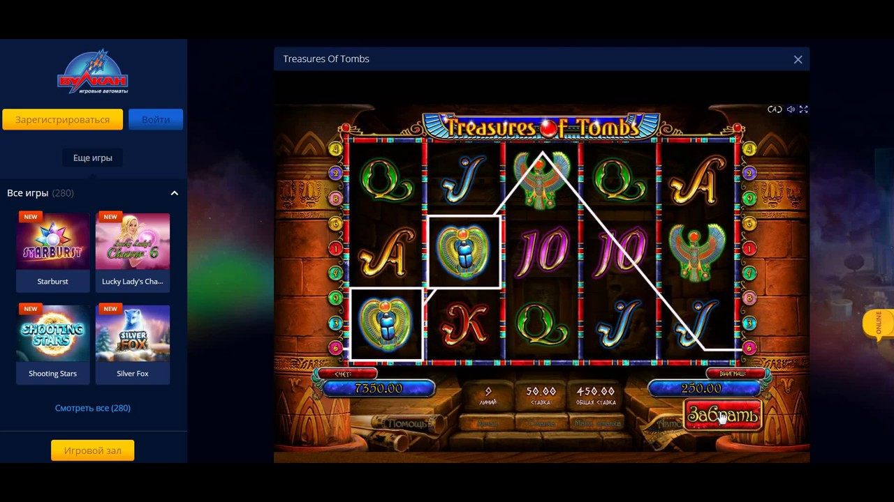 treasures of tombs free игровой автомат
