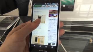 AQUOS PHONE SERIE ISW16SHの動作チェック