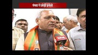 NLD को झटका देकर Ranbir Singh Gangwa ने क्यों थामा BJP का दामन उन्हीं से जानिए