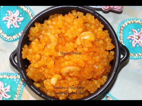 Sabudana Vada Bhavna S Kitchen
