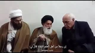 مترجم | من عنايات الإمام الرضا عليه السلام : كلّ زيارة جزاؤها زيارة | آية الله السيد موسوي الميامي