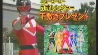 2001年。 スーパー戦隊大集合! 後楽園ゆうえんち、DXタイムシャドウ、...