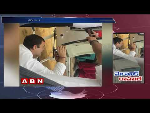 Rahul Gandhi Helps 'Fix' Helicopter, Shares Picture On Instagram | ABN Telugu