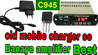 How to make Amplifier with mobile charger
