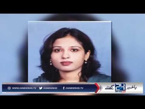 Zafar Hijazi forced me to change FIA statement; SECP officer Maheen fatima