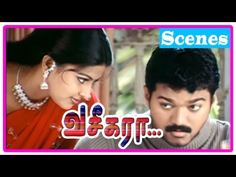 Vaseegara Tamil Movie | Scenes | Sneha asks Vijay to marry her | Sneha warns Vijay thumbnail